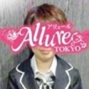 すみれ|Allure(アリュール) - 錦糸町風俗