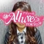 あん|Allure(アリュール) - 錦糸町風俗