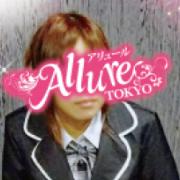 まこ|Allure(アリュール) - 錦糸町風俗