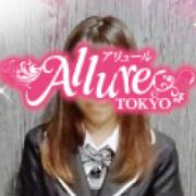あや|Allure(アリュール) - 錦糸町風俗