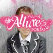 さき|Allure(アリュール) - 錦糸町風俗