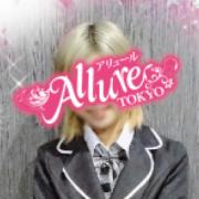 みさき|Allure(アリュール) - 錦糸町風俗