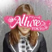 まな|Allure(アリュール) - 錦糸町風俗