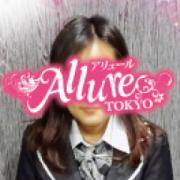 みさ|Allure(アリュール) - 錦糸町風俗