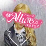 れな|Allure(アリュール) - 錦糸町風俗