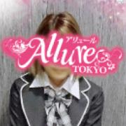 なつき|Allure(アリュール) - 錦糸町風俗