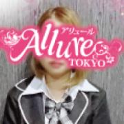 えりか|Allure(アリュール) - 錦糸町風俗