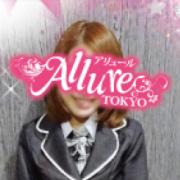 さくら|Allure(アリュール) - 錦糸町風俗