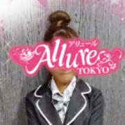 れい|Allure(アリュール) - 錦糸町風俗