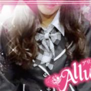 なな|Allure(アリュール) - 錦糸町風俗