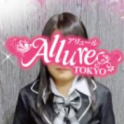 にこ|Allure(アリュール) - 錦糸町風俗