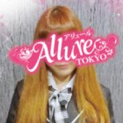 ことね|Allure(アリュール) - 錦糸町風俗