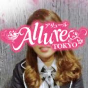 みほ|Allure(アリュール) - 錦糸町風俗