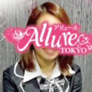 こなつ|Allure(アリュール) - 錦糸町風俗