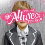 なみ|Allure(アリュール) - 錦糸町風俗