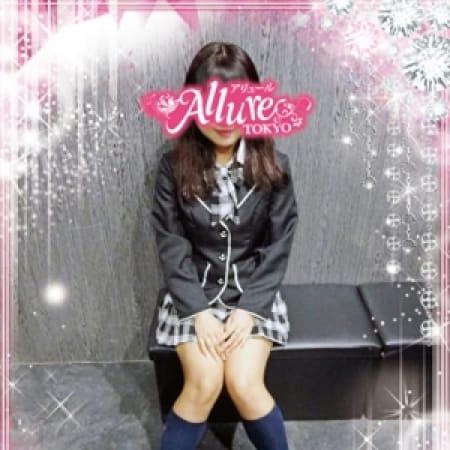 Allure(アリュール)のクーポン写真