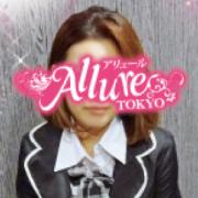 くみ|Allure(アリュール) - 錦糸町風俗