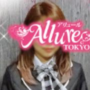 まい|Allure(アリュール) - 錦糸町風俗