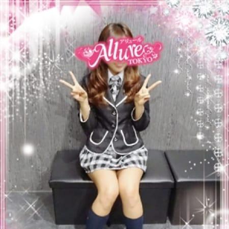 もも|Allure(アリュール) - 錦糸町ピンサロ