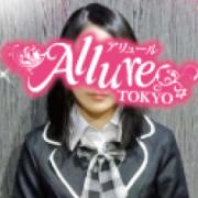 ふう|Allure(アリュール) - 錦糸町風俗