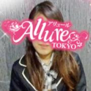 あゆみ|Allure(アリュール) - 錦糸町風俗