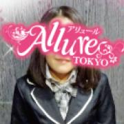 さとみ|Allure(アリュール) - 錦糸町風俗