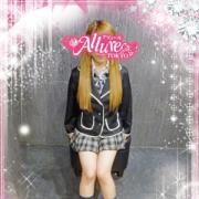 えみり|Allure(アリュール) - 錦糸町風俗