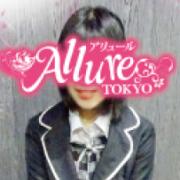 めろ|Allure(アリュール) - 錦糸町風俗