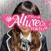ゆうか|Allure(アリュール) - 錦糸町風俗