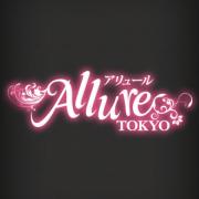 りさ|Allure(アリュール) - 錦糸町風俗