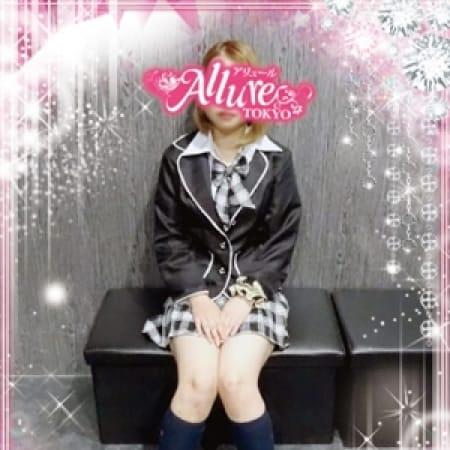 えりか | Allure(アリュール)(錦糸町)