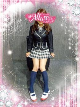 さくら | Allure(アリュール) - 錦糸町風俗