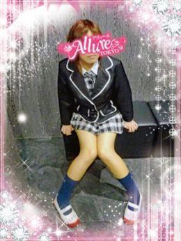 まこ | Allure(アリュール) - 錦糸町風俗