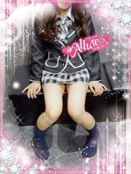 なな | Allure(アリュール) - 錦糸町風俗