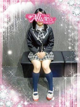 ふう | Allure(アリュール) - 錦糸町風俗