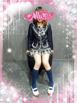 あみ | Allure(アリュール) - 錦糸町風俗