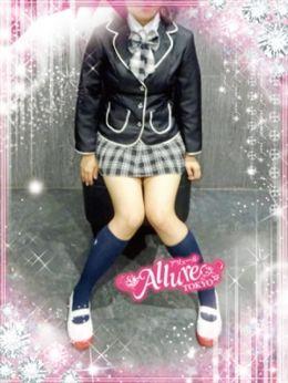 ななみ | Allure(アリュール) - 錦糸町風俗