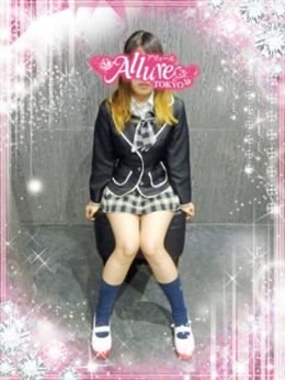 ゆの   Allure(アリュール) - 錦糸町風俗