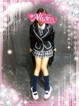 こころ | Allure(アリュール) - 錦糸町風俗