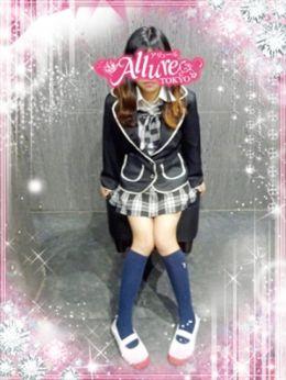 みはな   Allure(アリュール) - 錦糸町風俗