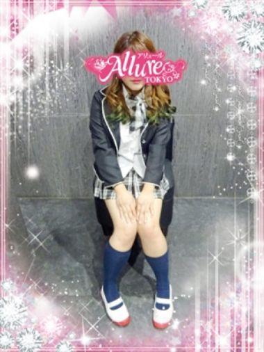 えれな|Allure(アリュール) - 錦糸町風俗
