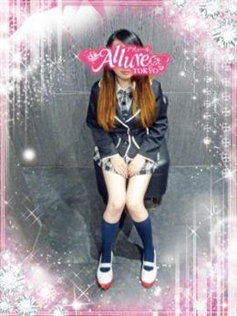 かぐら | Allure(アリュール) - 錦糸町風俗
