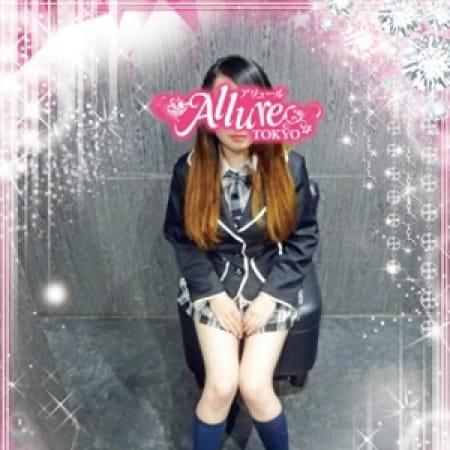 かぐら【時間いっぱい遊びましょう!!】 | Allure(アリュール)(錦糸町)