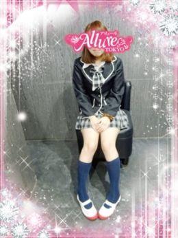 なつみ | Allure(アリュール) - 錦糸町風俗