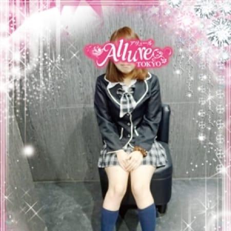 なつみ | Allure(アリュール)(錦糸町)