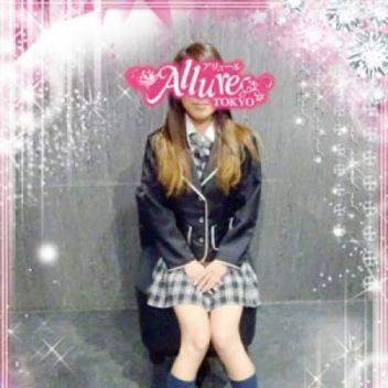 まりあ | Allure(アリュール) - 錦糸町風俗