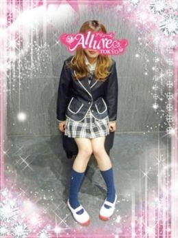 さりな | Allure(アリュール) - 錦糸町風俗