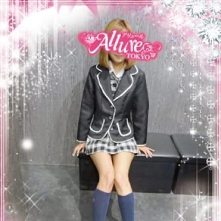 まり【宜しくお願いします(^_-)】   Allure(アリュール)(錦糸町)