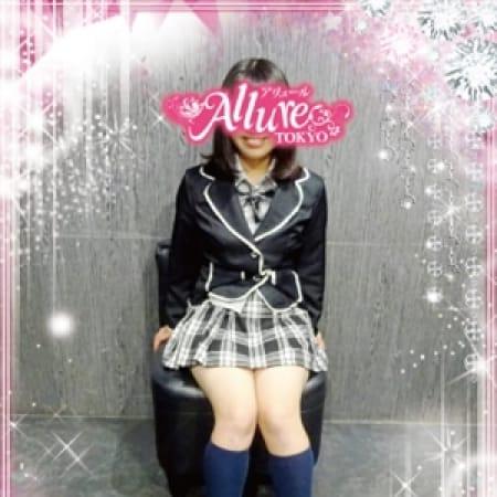 れおな【始めたばかりで緊張するけど 】   Allure(アリュール)(錦糸町)