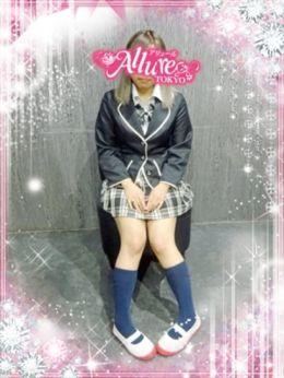 ねお | Allure(アリュール) - 錦糸町風俗